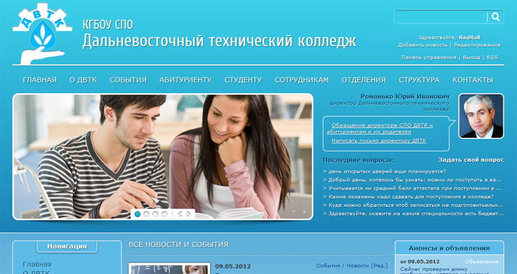 DVTK.Info
