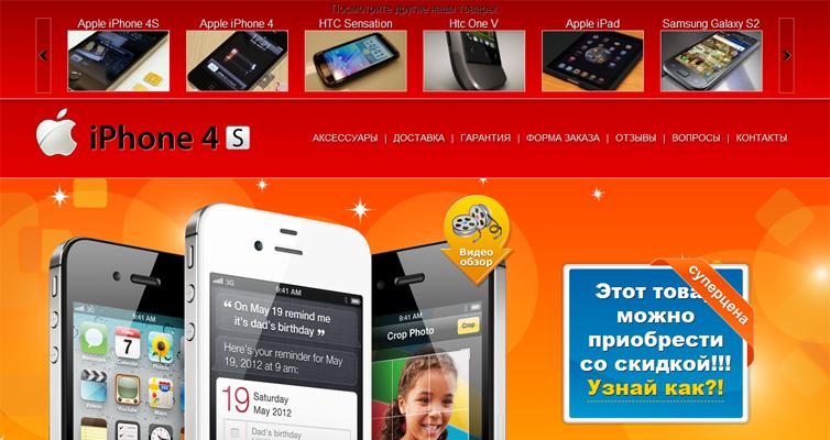 Best-Telephone.Ru