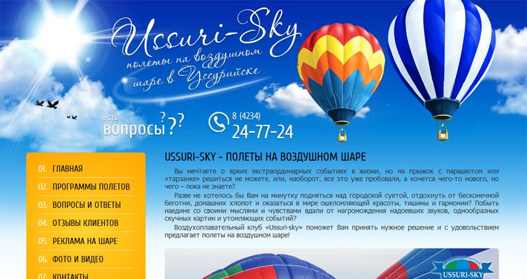 Ussuri-Sky.Ru