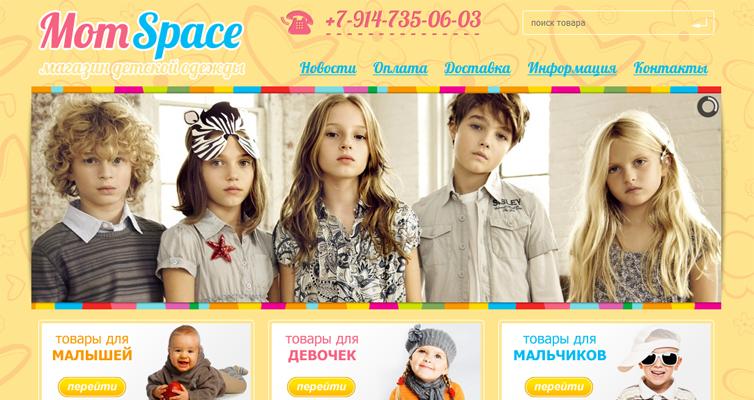 MomSpace.Ru